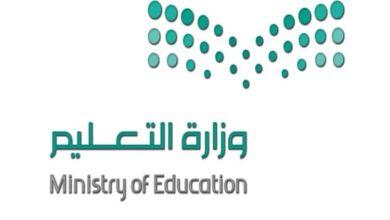 Photo of عاجل: بتشكيل لجنة إعداد تصور العام لعودة التعليم